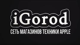 IGorod