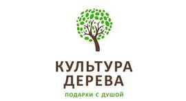 Культура дерева