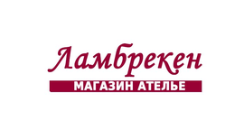 Ламбрекен
