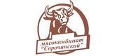 Мясокомбинат «Сорочинский»